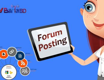 Forum Posting কি এবং Forum Posting Search Query Tricks